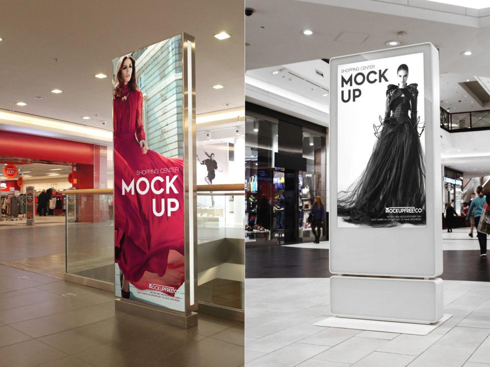 Shopping-Center-Free-Mockups
