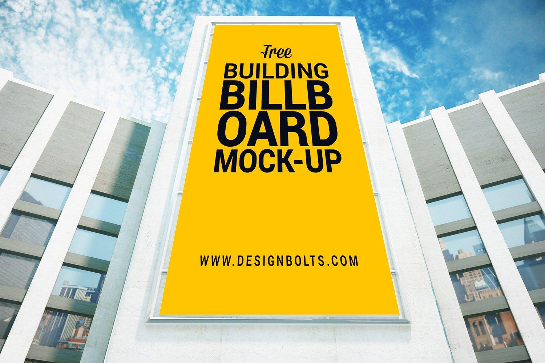 outdoor advertising building billboard mockup