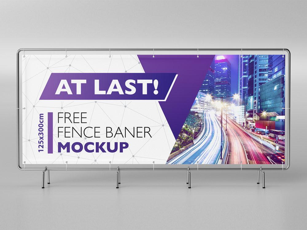 Free Billboard Banner Mockup (3000x1250 mm)
