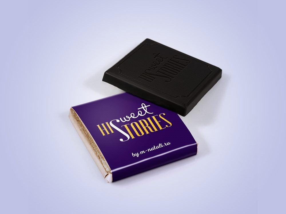 Free Chocolate PSD Mockup