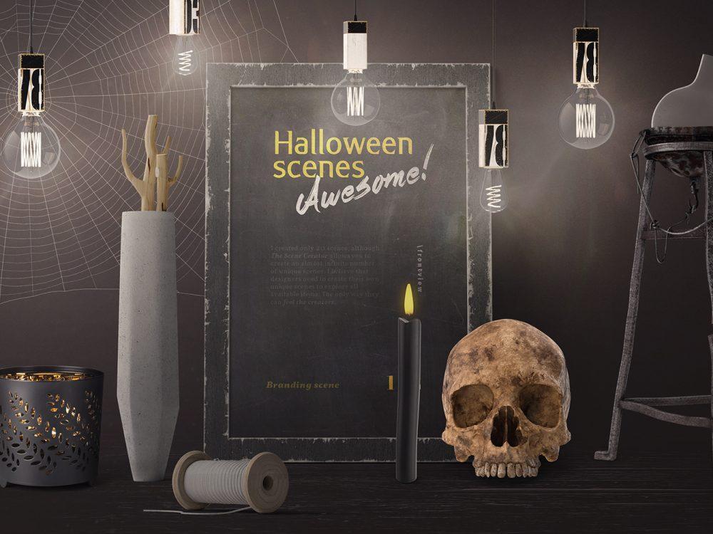 Free Halloween Scene Creator